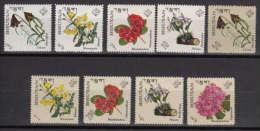 Bhutan Bhoutan 1967 Yvertn° 101-109 *** MNH Cote 8,25 Euro Flore Bloemen Fleurs - Bhoutan