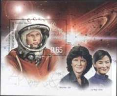 Bulgaria 2013 Woman In Space SS MNH - Space