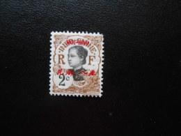 HOI-HAO : N° 50 Neuf* (charnière) - Hoï-Hao (1900-1922)