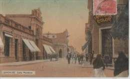 SANTA FE ( Calle Mendoza ) - Argentina