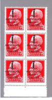 ITALIA REGNO ITALY KINGDOM 1944 REPUBBLICA SOCIALE ITALIANA   R.S.I   75 Cent . Sestina   MNH** - 4. 1944-45 Repubblica Sociale
