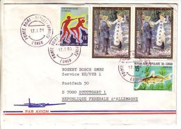 GOOD CONGO Postal Cover To GERMANY 1980 - Good Stamped: Hand Ball ; Fish ; Art - Congo - Brazzaville
