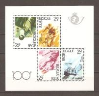 BELGICA 1982 - Yvert #H58 - MNH ** - Feuillets