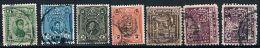 2807 - Peru 1930-1932 - Used - Peru