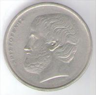 GRECIA 5 DRACHMES 1982 - Grecia