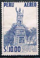 2825 - Peru 1962  - Usado - Peru