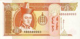 BILLET # MONGOLIE # 5 TUGRIK # PICK :53 # 1993 #  NEUF # SUKHE BATAAR # - Mongolia