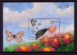 MINT NEVER HINGED SOUVENIR SHEET OF BUTTERFLIES  #  096-4  (  BHUTAN  1240 - Schmetterlinge