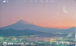 JAPAN - Volcano(291-196), 12/92, Used - Volcanos