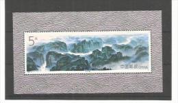CHINE CHINA  :  BF  71  XX - 1949 - ... People's Republic