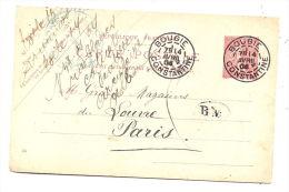 Carte  Entier 10 C Semeuse    Oblit De BOUGIE    1904  + BM - Algérie (1924-1962)