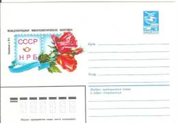 Russia Moldova 1984 Kishinev USSR-Bulgaria Philatelic Exhibition Moldavia - Moldova