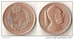 LIBYA 5 Milliemes1952  /  1372 - Libye