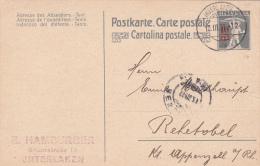 Entier Postal - Fils De Tell Avec Sutaxe - Oblitéré INTERLAKEN Le 10.III.1921 - Entiers Postaux