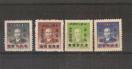 CHINE Orientale / 1949  Série INcomplete N° 60/63 Neufs (manque De N° 59 Le 1er De La Série) - Western-China 1949-50