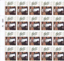 Lebanon-Liban New Issue 2013 Complete Sheet Unfolded 20 Set,compl.MNH,Amine Maalouf In Fr.Academy ,SKRILL ONLY - Lebanon