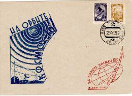 "Space USSR Russia Baku 1963 ""Cosmos 16"" Spaceship/Vaisseau Cacheted Cover Lollini#2150 - Non Classificati"