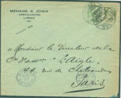 Belgique - No 56, 75 Sur Lettre De Liège Départ Vers Paris  Du 19/07/1907, See Scan - 1893-1907 Wappen