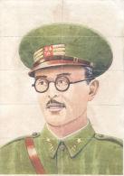 LAMINA COMPLETA DE CUPONES DE RACIONAMIENTO - ARCHIDONA MALAGA - [ 3] 1936-1975 : Regency Of Franco