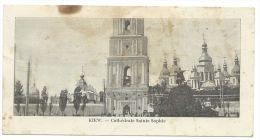 KIEW (Ukraine) - Cathédrale Sainte-Sophie - Ukraine