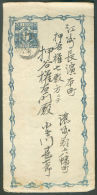 Enveloppe 1 Sen Bleu, Obl. Locale  - 9525 - Briefe