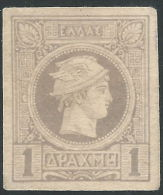 Greece 1896 Small Hermes Head -2nd Athens Printing Pale Grey Mint No Gum T0400 - Unused Stamps