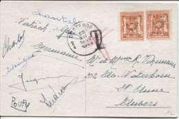PRE530(2) S/CP C.Oostende 28/12/1945 Gff T Barrée V.Anvers PR346 - Precancels