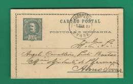 PORTUGAL**********NICE OLD CARD*********1 - Postal Stationery