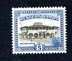 465 )  Western Samoa SG.#205 Mint*  Offers Welcome - Samoa