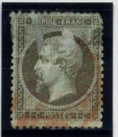 *** N° 19 *** 1 C OLIVE - 1862 Napoleon III
