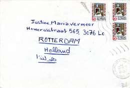 TUNISIE. N°853 De 1977 Sur Enveloppe Ayant Circulé. Porte à Sidi-Bou-Saïd. - Tunisia