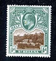 479 ) St.Helena SG.#55 Mint*  Offers Welcome - Saint Helena Island