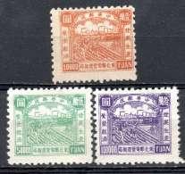 Chine : (5276) Chine Communiste - Nord-est - SG NE242/4** - Chine Du Nord-Est 1946-48