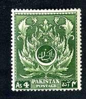 502 ) Pakistan  SG.#58 Mint*  Offers Welcome - Pakistan