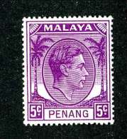 529 ) Malaysia Penang SG.#7 Mint*  Offers Welcome - Negri Sembilan
