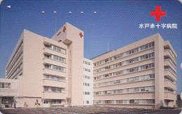 Télécarte Japon - CROIX ROUGE - RED CROSS Japan Phonecard  - ROTES KREUZ Telefonkarte - 460 - Publicité