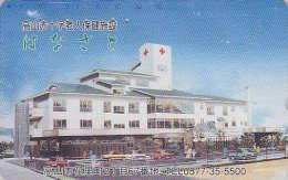 Télécarte Japon / 290-52321 - CROIX ROUGE - RED CROSS Japan Phonecard  - ROTES KREUZ Telefonkarte - 463 - Publicité