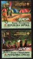 Bosnia Serbia 2007 Europa CEPT, Scouts, Set From Mini Sheet MNH - Bosnien-Herzegowina