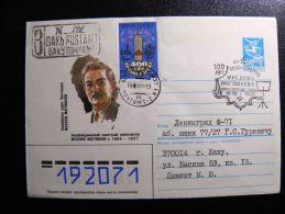 Cover From USSR Azerbaijan Special Cancel Music Composer Baku Registered Fdc - Azerbaïjan