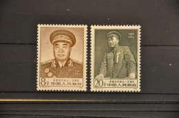 M 105 ++ CHINA 1986 ++ ZHU DE ++ POSTFRIS MNH ** - 1949 - ... People's Republic