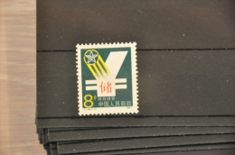 M 115 ++ CHINA 1987 ++  ++ POSTFRIS MNH ** - 1949 - ... Repubblica Popolare