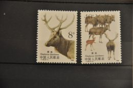 M 135 ++ CHINA 1988 ++ DEAR HERT HIRSCH ++ POSTFRIS MNH ** - 1949 - ... République Populaire