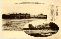 JAPON  -  JENSHU HIGHTER COMMON SCHOOL AND SHIN GISHU COMMON SCHOOL - Non Classificati