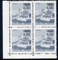 YUGOSLAVIA 1981 Surcharge 5.00 On 4.90 D Broken Bar Variety In Block Of 4  MNH / **.and Used On Cover Michel 1896A - Imperforates, Proofs & Errors