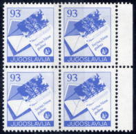 YUGOSLAVIA 1987 Definitive 93 D. With Constant Variety ´line On Envelope´ In Block Of 4  MNH / **.  Michel 2255 - Imperforates, Proofs & Errors
