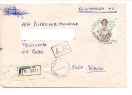 5779 1982 Paganini £900 Isolato Raccomandata - 1946-.. République