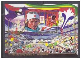 Olympische Spelen 1988 , Guinea - Blok  Postfris - Winter 1988: Calgary