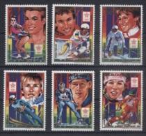 Olympische Spelen 1988 , Guinea - Reeks Postfris - Winter 1988: Calgary