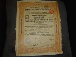 """Action De 187,5 Roubles Or """"S.A. Russe De L'industrie Houillère Et Métallurgique Dans Le Donetz """"1905 Russie Russia - Russie"""