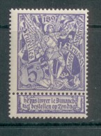 Belgique 71 ** - 1894-1896 Expositions
